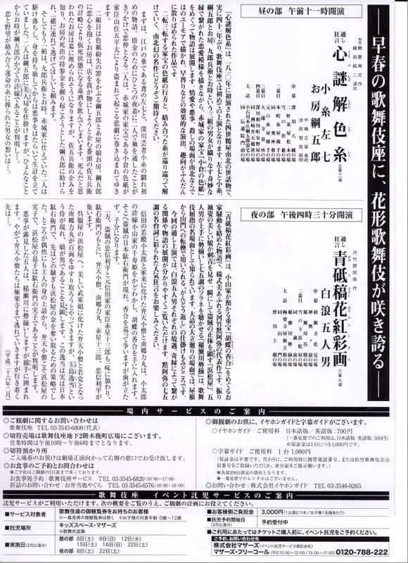 Scan10068