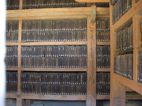 海印寺大蔵経板殿の画像 p1_39