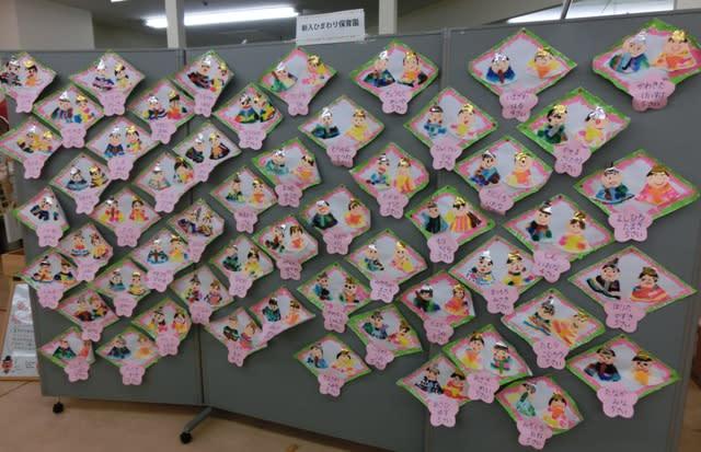 すべての折り紙 折り紙 幼稚園児 : 郷土の歴史」のブログ記事 ...