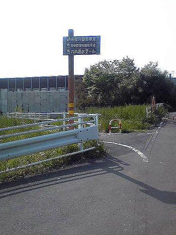 自転車道 高崎 自転車道 : 渋川への道(3) - 毎日が観光
