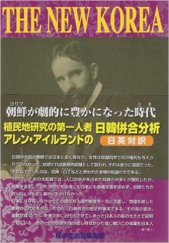 http://blogimg.goo.ne.jp/user_image/75/49/b3eb94692f5fc9198aad899fa52fefc4.jpg