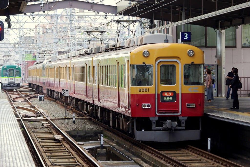 京阪8000系30番台「急行」