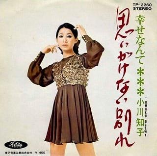小川知子 (女優)の画像 p1_4