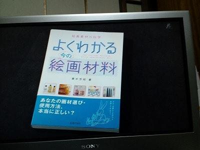 CA3G0076_20130201181435.jpg