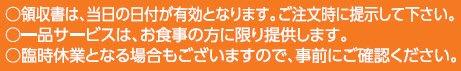 Karisaka_0b