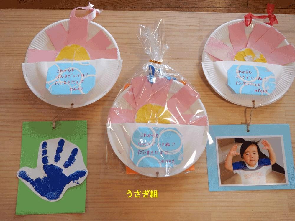 すべての折り紙 折り紙 2歳 : 乳児(敬老の日のプレゼント ...