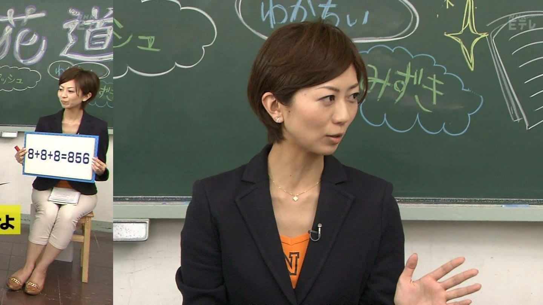 渡邊佐和子の画像 p1_4