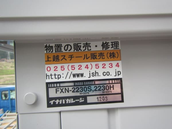 20130501_to11