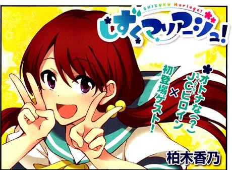 Manga_time_kr_carat_2013_09_p143
