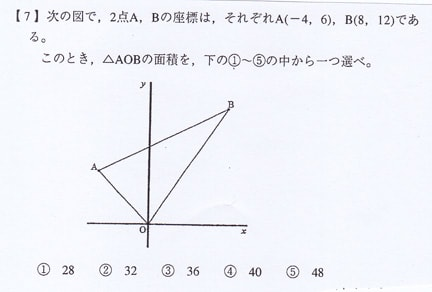 今年度採用の岐阜県小学校教員 ... : 小学校 理科 問題 : 小学校
