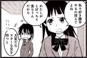 Manga_time_or_2013_03_p179_2