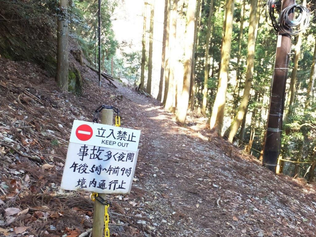 京都清滝愛宕山から地蔵山を残雪...