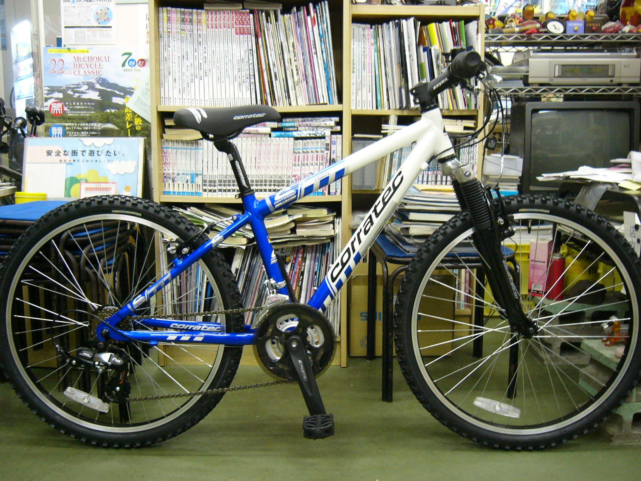 自転車乗りの自転車屋です β版