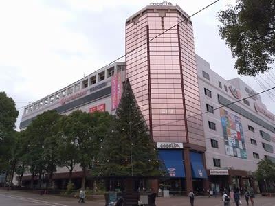 三越多摩センター店(東京都多摩市落合1-46-1)