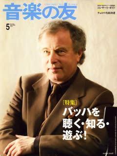 20095