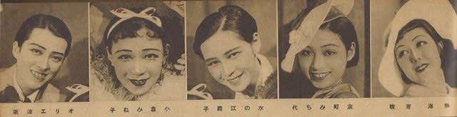 水の江瀧子の画像 p1_13