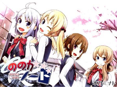 Manga_time_kr_carat_2013_12_p041_3