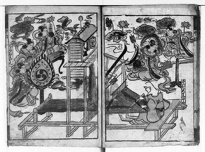 江戸、鱗形屋孫兵衛板。 鳥居清信の挿絵をもつ説経半紙本のシリーズの一本... 中将姫伝説を訪ねて