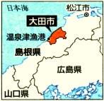 大田市の地図