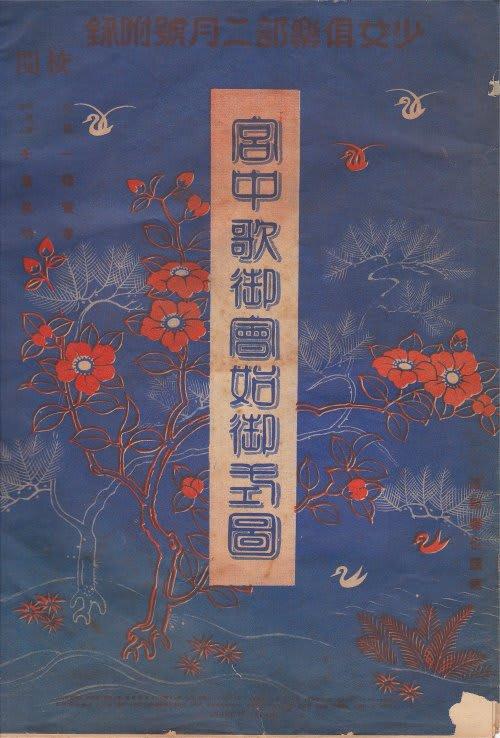 青柳隆志の画像 p1_35