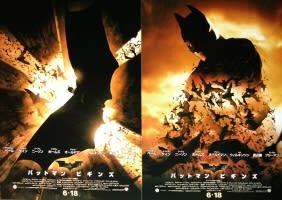バットマン (架空の人物)の画像 p1_4