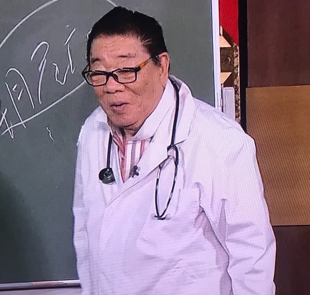 ケーシー高峰さん死去