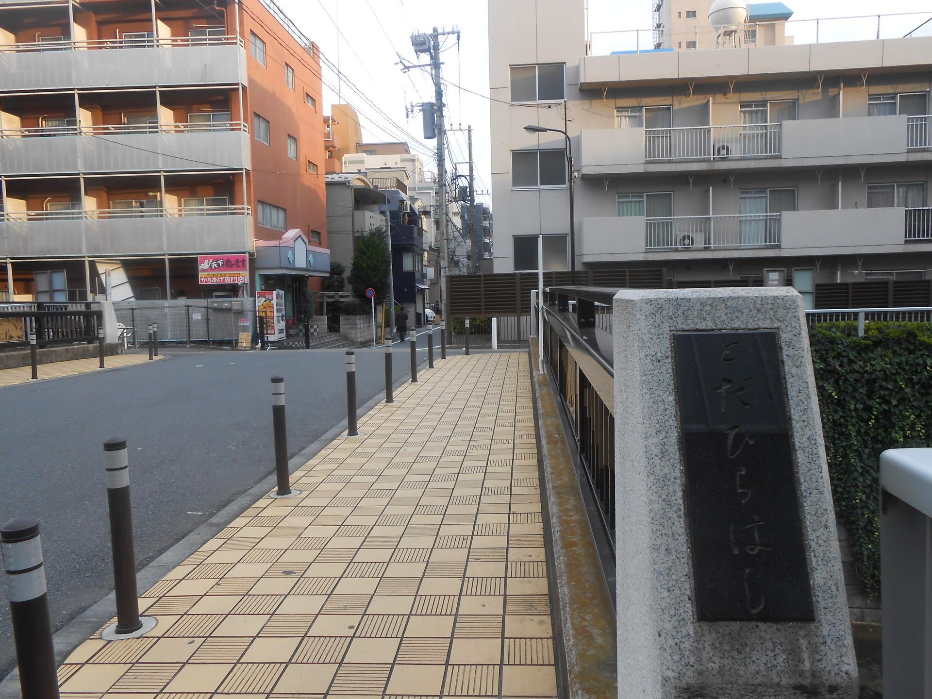 2つの神田川 - あしたのブログ!...