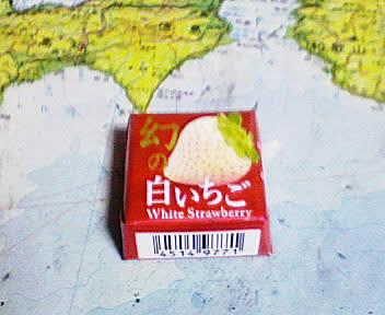 幻の白イチゴ
