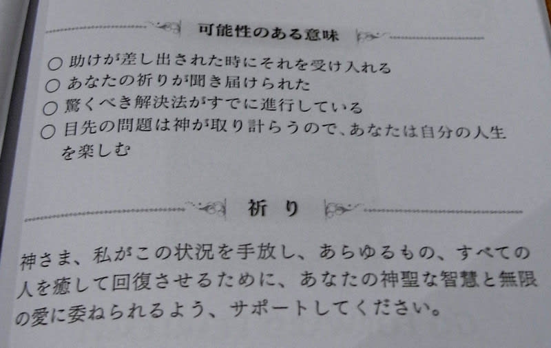 Minako_011
