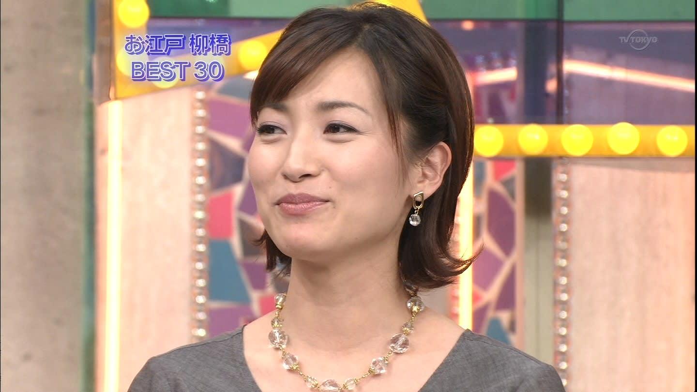 大江麻理子の画像 p1_33