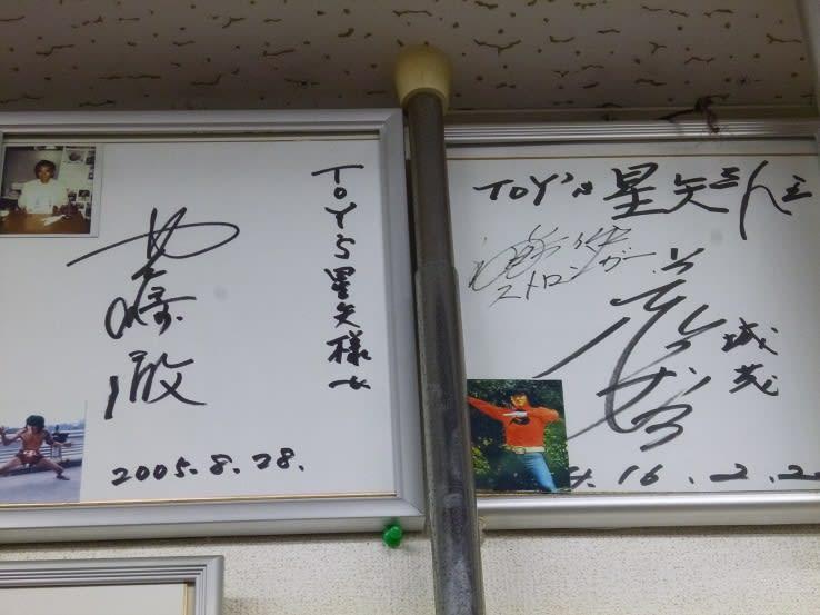 岡崎徹の画像 p1_32