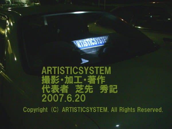 Imgp0331artbacklight