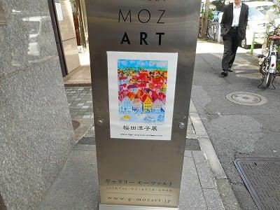 桜井洋子の画像 p1_25