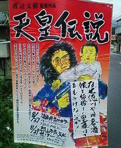なぜ徳川や旧幕藩の娘と結婚 ...