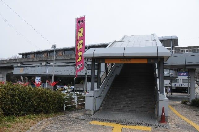 広島高速鉄道 ~アストラムライン~ - いすみ鉄道ファン