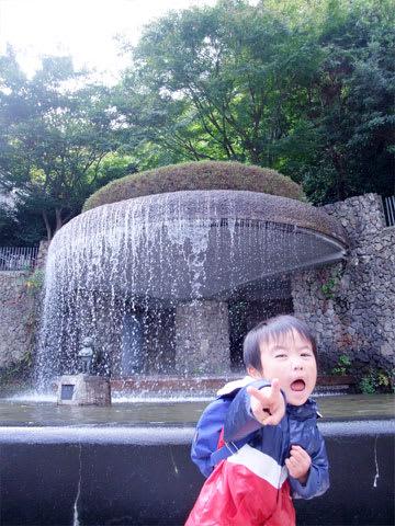 湯けむり広場