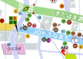 街歩きまっぷ・ふくやま笑店街(第1版2011年4月)よりJOYふなまち周辺を拡大、8番がふな家の位置