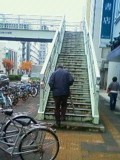 歩道橋FILE.80