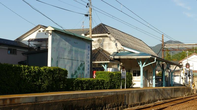 松岡駅ホーム