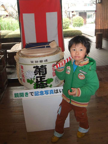 菊正宗記念館