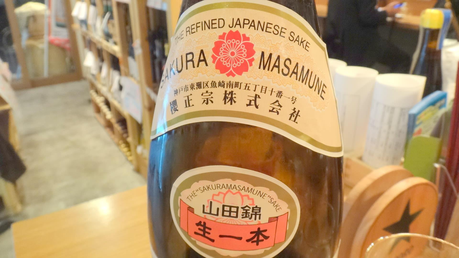 強いお酒ランキング。世界で1番度数が高い、美味 …