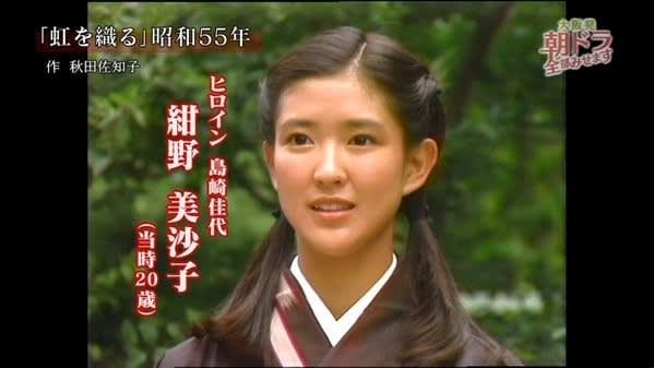 中村明美 (女優)の画像 p1_11