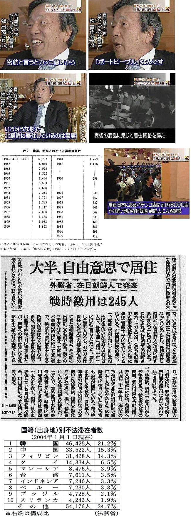 http://blogimg.goo.ne.jp/user_image/77/24/90da8f8546636dac0f2f48940d428864.jpg