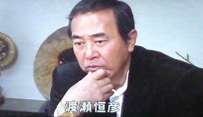 渡瀬恒彦の画像 p1_6