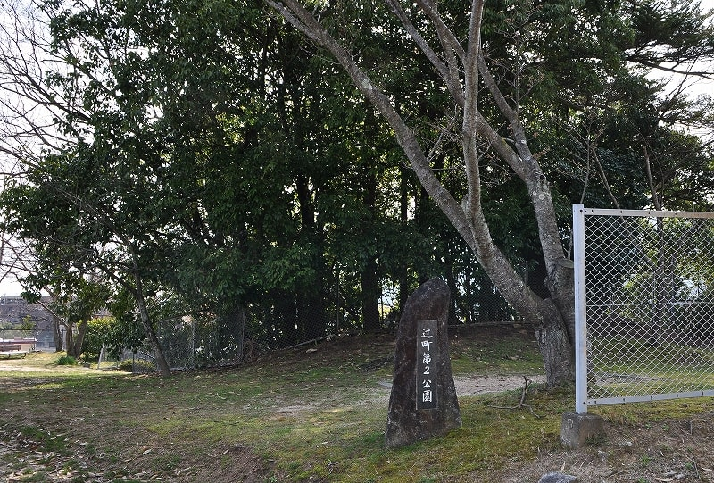 辻町第2公園