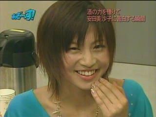 ■あざーっす! アンタッチャブル山崎が酒の力を借りて安田美沙子ちゃんに告白という企画。 みーちゃ