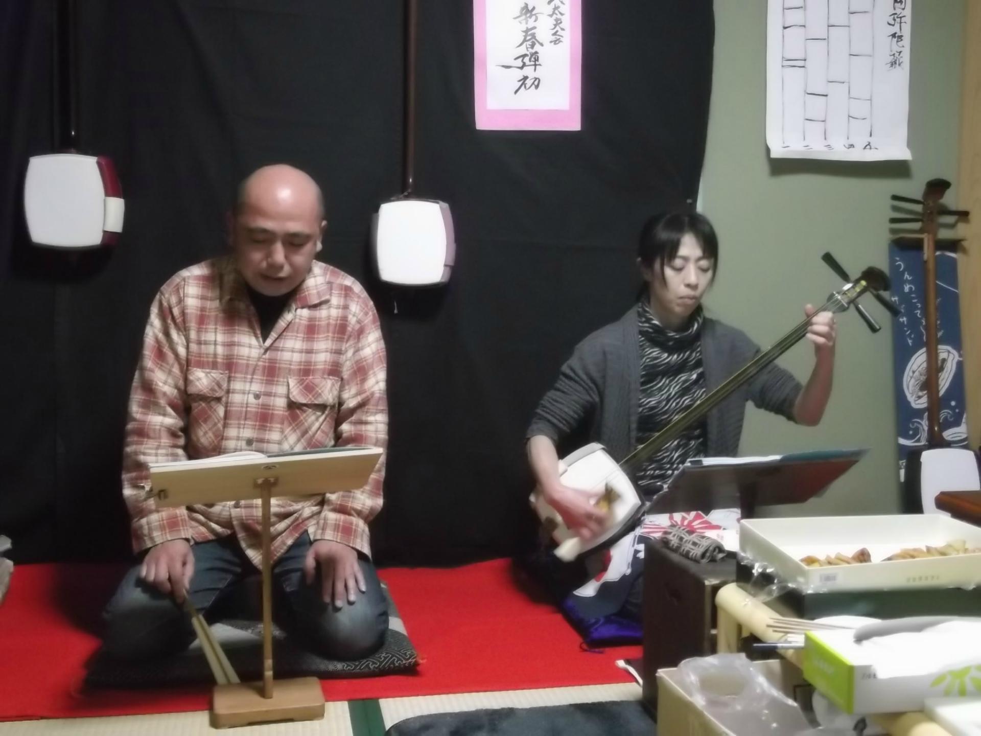 三味線教室八太夫会」のブログ記...