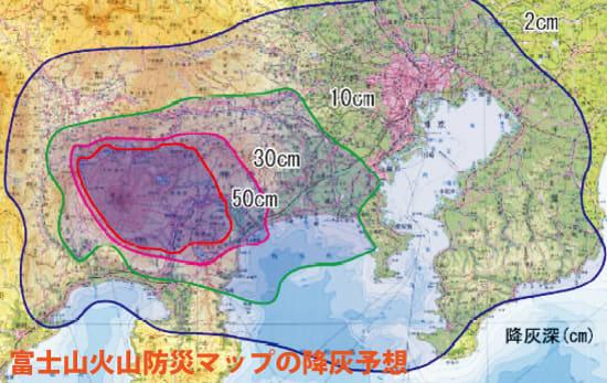 近藤だいすけ県議会ニュースvol.21 富士山火山防災マップの降灰予想図