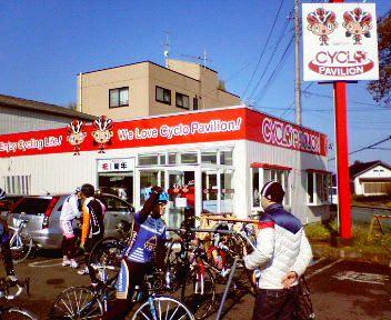 Cyclopavilion