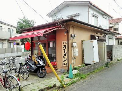 横浜市青葉・旭・港北・都筑・緑 - GG-チャリのラーメン ...